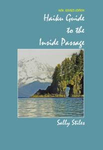 InsidePassage